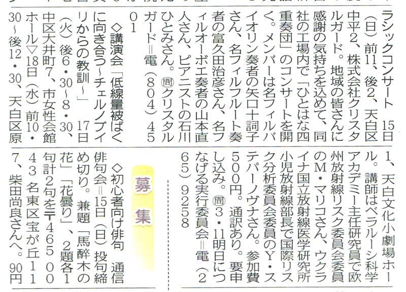 Chu120407_2
