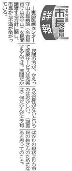 Chu120124