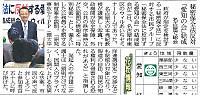 Chu120403_2