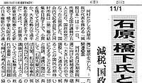 Chu1211014