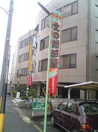 Shimada_1_1